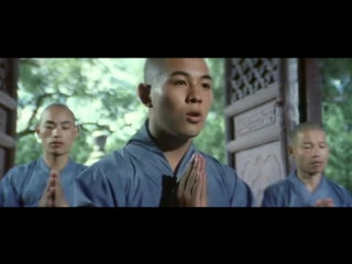 Храм Шаолиня 1982 (первый фильм Джета Ли)