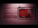 70 лет спустя: антироссийская «охота на ведьм» напоминает борьбу США с «красной угрозой»
