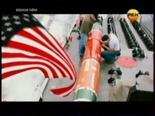 Скоростная подводная ракета Шквал.