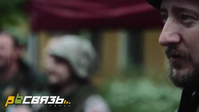 Красная Капелла- Восточный поход