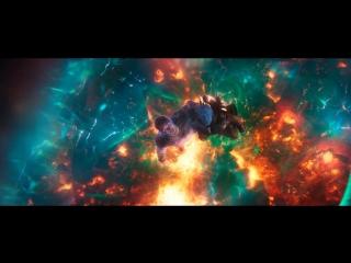 Стражи Галактики 2 - концовка
