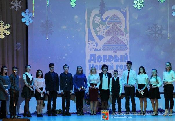 Юные печорцы получили знаки ГТО  8 декабря в торжественной обстановке
