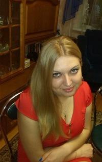 Анюта Киселёва