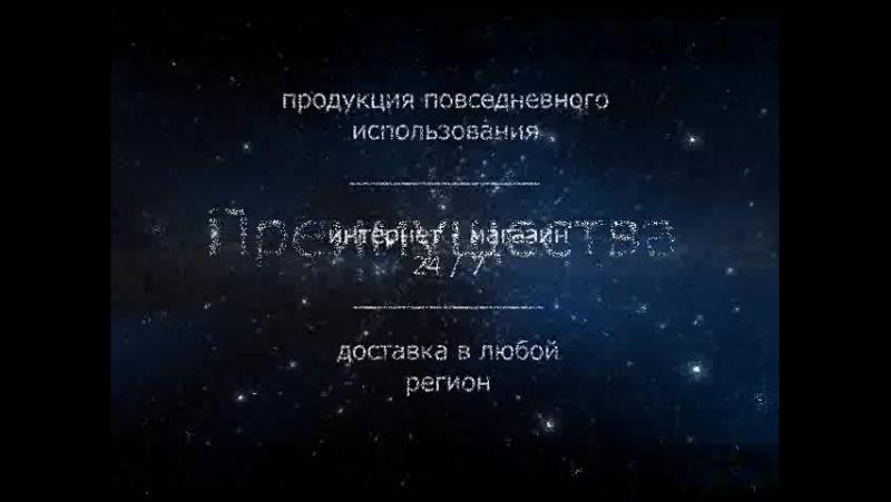 ФУРОР-презентация