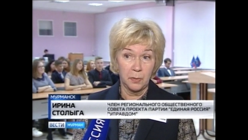 В Мурманской области продолжается акция День всеобуча в ЖКХ