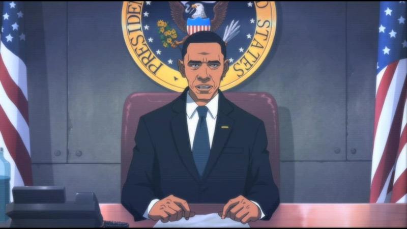 Гетто - Обама