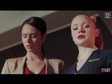 Отель Элеон 3 сезон 6 7 8 9 серия (анонс) полные смотри тут: https://vk.com/new_serial_2017