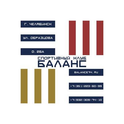 Справка в спортзал Челябинская улица состояние печени анализ крови
