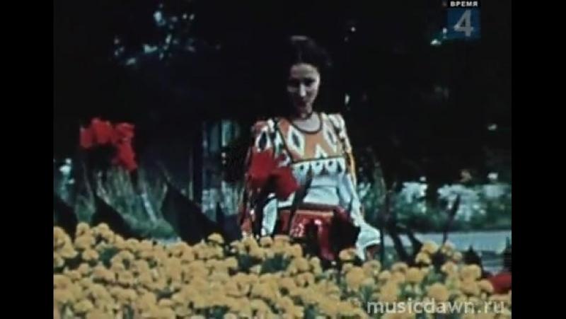 софия-ротару-иоанне-sofia-rotaru-ioanne-1978-mclip-scscscrp