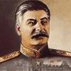 ☭ Рождённые в СССР ★