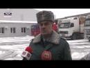 В Донецкую Народную Республику прибыл гуманитарный конвой от МЧС Российской Федерации
