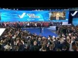 Выступление  В. Путина на пленарном заседании ОНФ