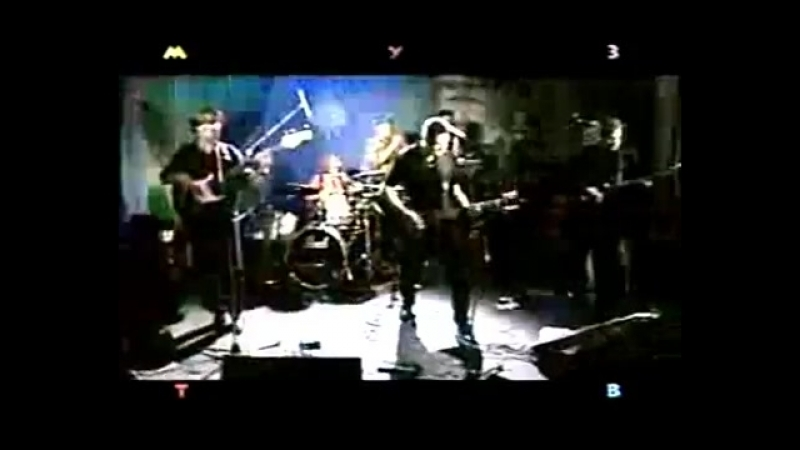 Монгол Шуудан - По ту сторону полуночи (МузТВ 1999)