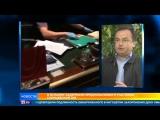 РЕН ТВ. Новости - Полиция провела обыски на виллах россиян, задержанных в Испании