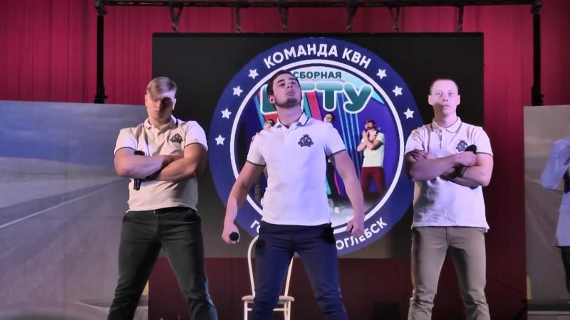 Сборная ВГТУ, 116 финала XXVI сезона Центральной лиги Старт Международного союза КВН
