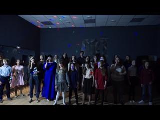 """Заключительная песня: """"Берегите родных!"""" Отчетный концерт вокалистов """"Это Любовь""""."""