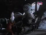 Кошмар перед рождеством Шито, Крыто и Корыто - Взять Санта-Клауса