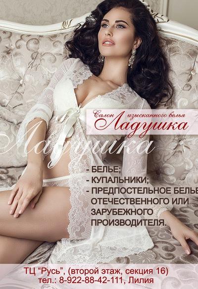 Лилия Головнина