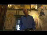 BBC «Византий: Сказания о трёх городах (2). От Константинополя к Стамбулу» (Познавательный, история, 2013)