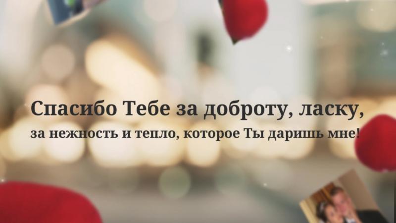 Lesya Soldatova 1080p