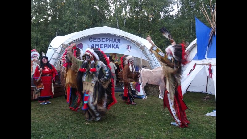 День Города в Москве 2017! Выступление индейцев