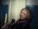 Бабка жгет