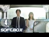 [Озвучка SOFTBOX] Это наша первая жизнь 04 серия