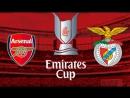 Товарищеский матч 2017  Emirates Cup  Арсенал - Бенфика