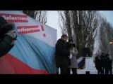 забастовка избирателей - Тамбов ч.1 - Николай Копылов, Андрей Поляков 28.01.2018