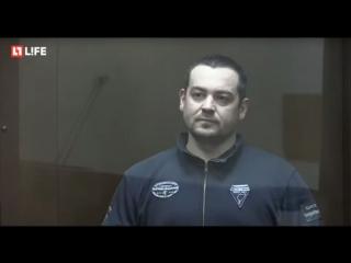 """Суд над Эриком """"Давидычем"""". Первое заседание"""