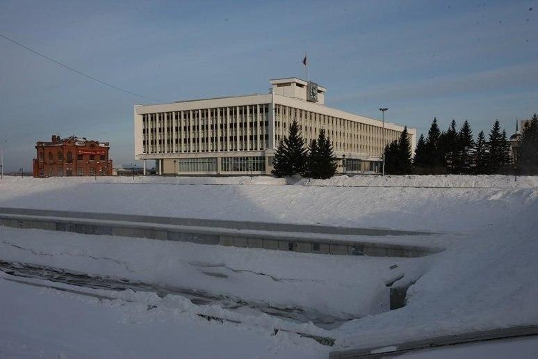 В областной администрации произошли структурные изменения.