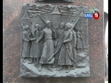 В историческом календаре «Елецкие куранты» - начало строительства Елецкой крепости