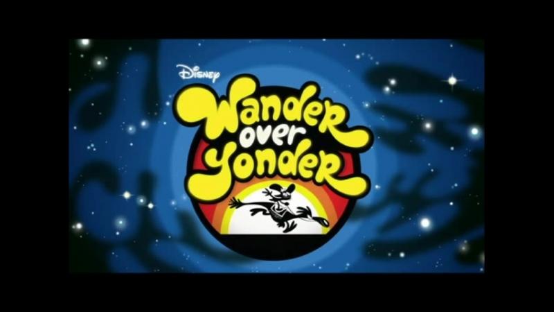 Смотреть Онлайн С приветом по Планетам/Вондер Тут И Там/ Wander Over Yonder