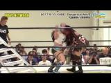 Misaki Ohata vs. Yuki Miyazaki (WAVE - Kobe WAVE ~Revenge~)