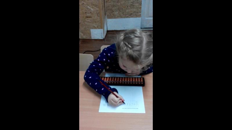 Лиза_15.12.17_11 примеров за 2.22 мин Школа ментальной математики Я Маг Симферополь