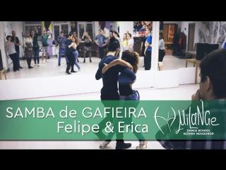 🌞Samba De Gafieira В МИЛАНЖЕ! FELIPE AND ERICA!