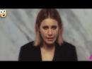 Ксения Собчак выступлением на Федеральноm yklip scscscrp
