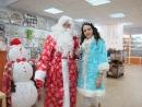 Поздравление Деда Мороза и Снегурочки в фотосалоне СнимОК