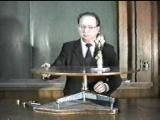 Опрокидывающийся гироскоп