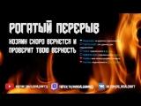 СМУРФ ПОЧТИ ГОТОВ КАЛИБРОВКА ИС КАМИНГ