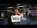 Roadman Shaq о регистрации доменов в REG!
