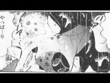 Ginga Densetsu Weed (GDW) - GBs death