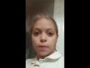 Алёна Карсакова - Live