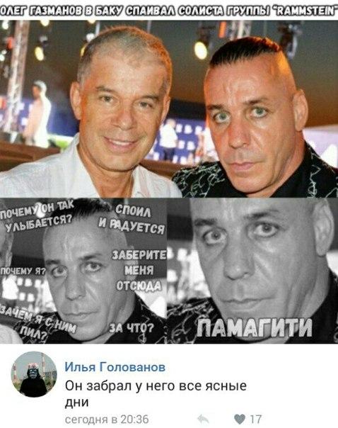Порно инцест россия фото