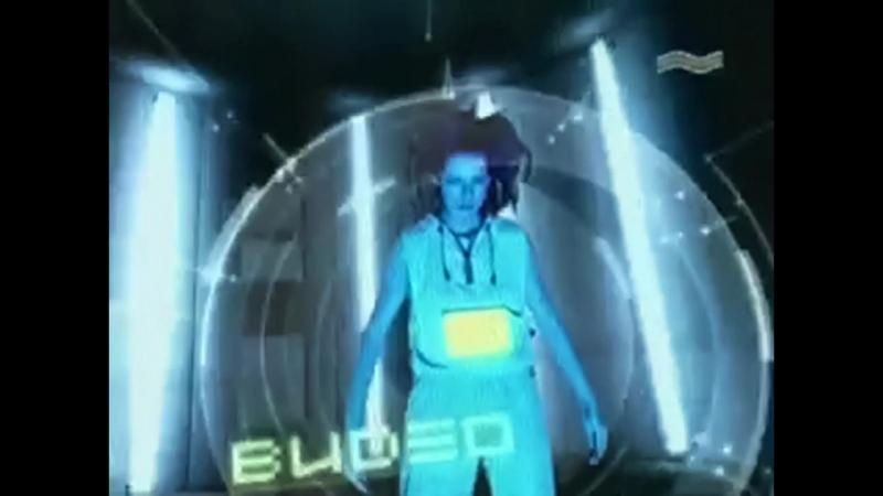 Заставка Pro-новости Муз-ТВ (2000)