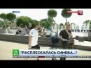 Пьяный беспредельщик ударил в челюсть журналиста НТВ в прямом эфире