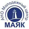 Лечение наркомании и алкоголизма в Воронеже