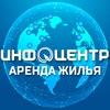 Снять сдать квартиру комнату в Екатеринбурге
