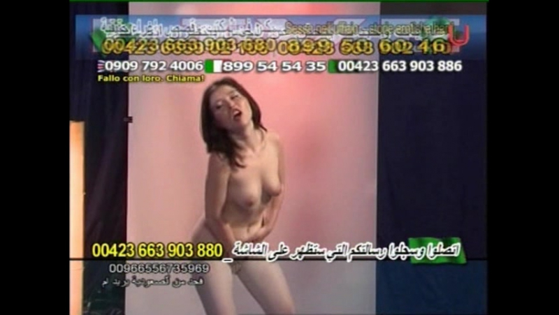 EUrotic Tv - Amanda fully naked nude dancing (5m45s)