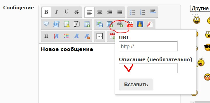 Как правильно оформить текст на сайте?  UHDzXKl_okk